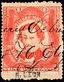 Mexico 1881 documents revenue F81A Leon.jpg