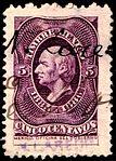 Mexico 1885-86 documents revenue F125 Laredo.jpg