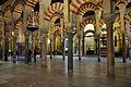 Mezquita de Córdoba (13920769167).jpg