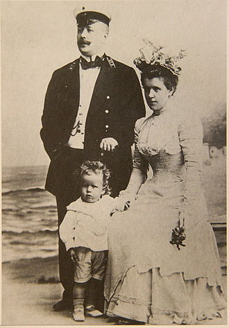Sergei Eisenstein - Young Sergei with his parents Mikhail and Julia Eisenstein.