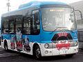 Miki-combus01.jpg