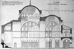 The 6th-century church of Hagia Irene in Constantinople is a superb sample of the early Byzantine architecture