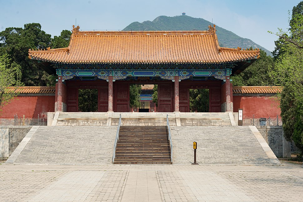 Ming Dynasty Tomb