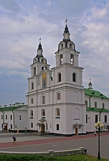 Minsk Holy Spirit Cathedral.jpg