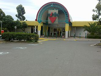 Minto, New South Wales - The entrance to Minto Mall