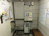 Misashima-Station-basement Waiting room 20150104.jpg