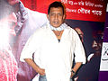 Mithun Chakraborty at the premiere of Bengali film Shukno Lanka.jpg