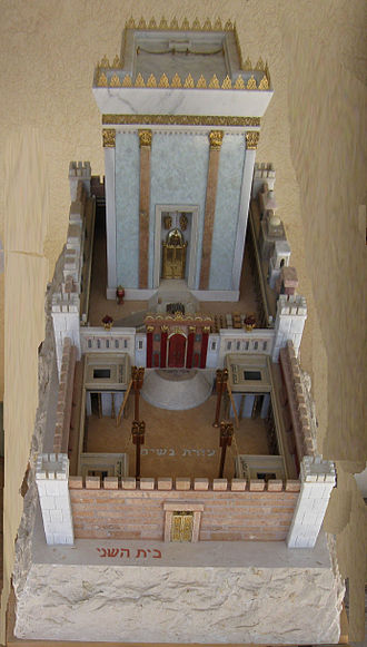 "The Torah instruction of the Kohanim - Model of Second Temple Behind the tall structure (the ""Hekhal"") is the place where the Court of the Priests would function."