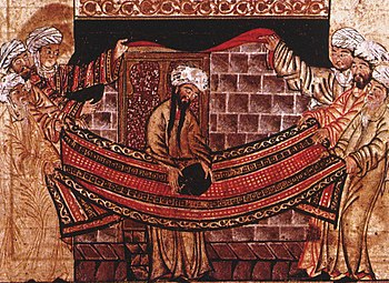 Miniature of Muhammad re-dedicating the Black ...