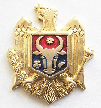 Coat of arms of Moldova - Image: Moldova 091