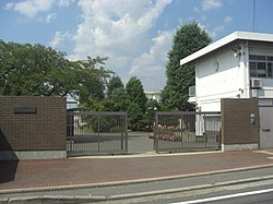 Momoyama Junior High School Attached to Kyoto University of Education.jpg