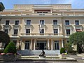 Monaco ministère d'état.jpg