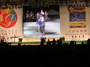 Mongolyn Skautyn Kholboo - Mongolian Scouts singing in the Metropolitan Jamboree, 2006