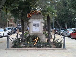 <i>Monumento a la Raza</i> (Seville)