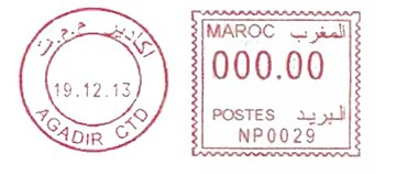 Morocco stamp type D16.jpeg