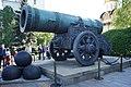 Moscou Kremlin Tsar Cannon (1).JPG