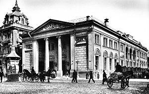 Alexander Kaminsky - Image: Moscow, Iliynka Street Exchange by A.S.Kaminsky, 1876