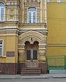 Moscow, Ostozhenka 36-2 (2012) by shakko 04.jpg