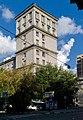 Moscow, Spiridonovka 22 tower Aug 2009 04.JPG