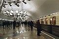 Moscow, Troparevo metro station (1).jpg
