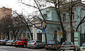Moscow Malaya Dmitrovka Street 16.jpg