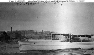 Motorboat Mikawe.jpg