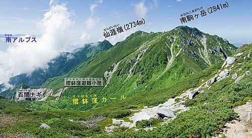 Mt.Minamikomagatake from Mt.Akanagidake 03-1.jpg