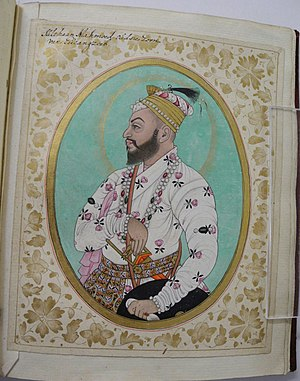 Sultan Muhammad Qutb Shah - Image: Muḥammad or Sultan Mahmud