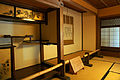 Murotsu Museum of Sea Port12n4272.jpg