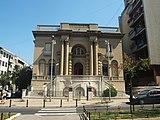 ニコラ・テスラ博物館