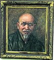 My Old Father by Shikoh Miyachi.jpg