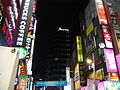 Myeongdong at night 01.JPG