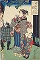 NDL-DC 1307800 01-Utagawa Kuniyoshi-五節句之内睦月-crd.jpg