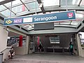 NE12 Serangoon Exit B.jpg