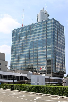 NHK Broadcasting Center Honkan 20200607-1.jpg