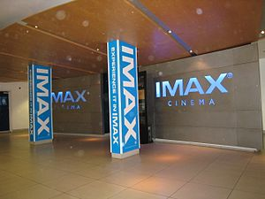 National Science and Media Museum - Entrance to the IMAX cinema