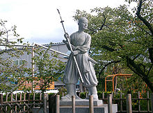 Nakano Takeko - Wikipedia