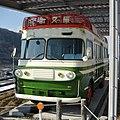 Nakayama Bunko bookmobile 2.jpg