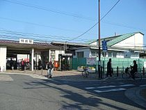 Nankai Tarui stn.jpg