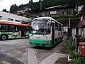 Nara Kotsu Uenozi bus station.jpg