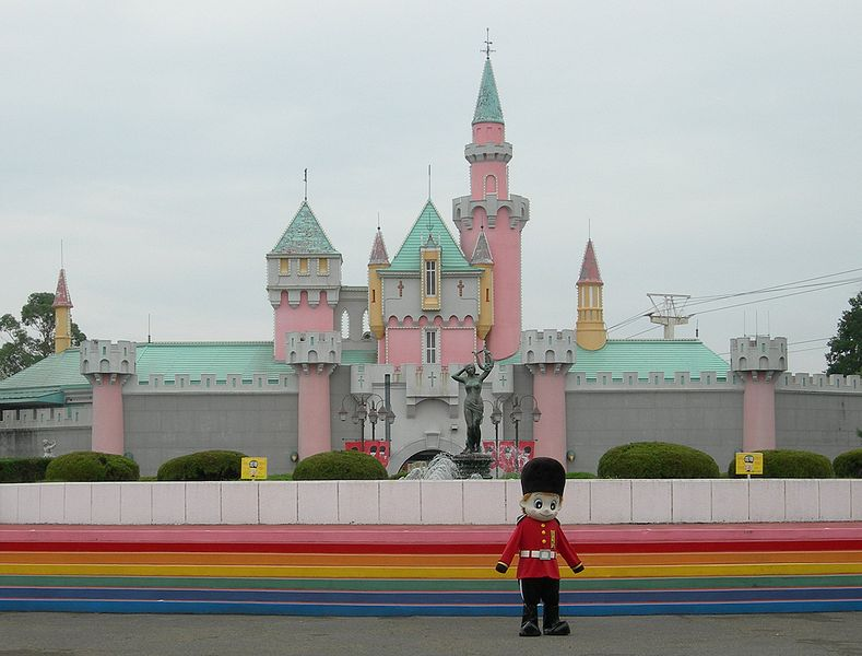 Archivo: Nara Dreamland castle.jpg