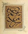 Nastaʿlīq script (Siyah mashq) artwork, Iran - 1879.jpg