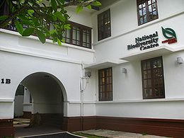 National Biodiversity Centre Building.JPG
