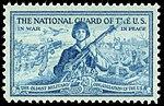 National Guard 3c 1953 issue U.S. stamp.jpg