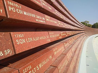 Ajay Ahuja - Squadron Leader Ajay Ahuja's name on the Tyag Chakra (Circle of Sacrifice), National War Memorial, India.