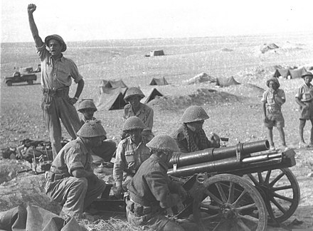 IDF artillery unit in the Negev Negev Brigade soldiers 1948.jpg