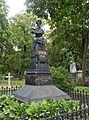 Nekrasov tomb.jpg