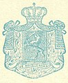 Netherlands postal stationery coat of arms type II.jpg