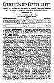 Neurologisches Centralblatt 7 (1907).JPG