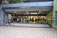 Ngau Tau Kok Station 2018 06 part2.jpg